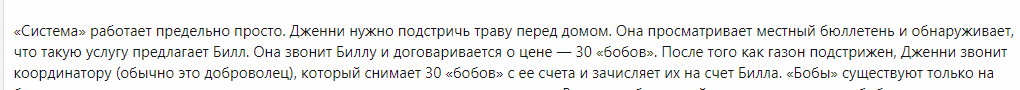 1606655538489.png
